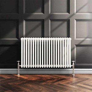 Brenton Horizontal Radiators
