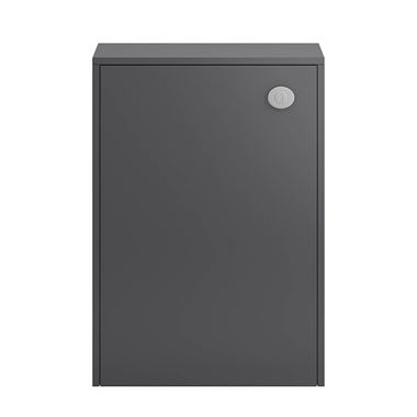 Hudson Reed Coast 600mm Floor Standinig Back to Wall Toilet Unit - Grey Gloss